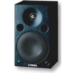 Yamaha MSP5 Studio Monitor (Pair)