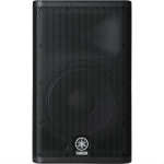 Yamaha DXR12 Active Speakers (PAIR), Ex-Demo