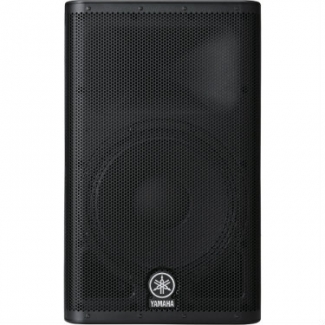 Yamaha DXR12 Active Speakers (PAIR)