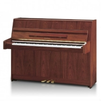 Kawai K15E Upright Piano in Mahogany Polished, Secondhand