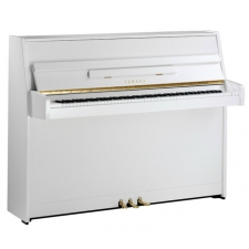 Yamaha B1 Upright Piano in Polished White (B1PWH)