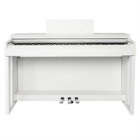 Yamaha CLP525 in White With Free Headphones & Yamaha Stool