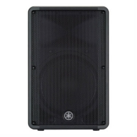"Yamaha DBR15 15"" 2-Way Powered Loudspeakers (PAIR)"