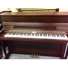 Kemble Oxford Upright Piano in Mahogany Satin with Inlay. Secondhand