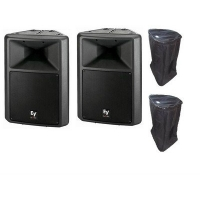 ElectroVoice SXA100+, Pair Of Powered PA Speakers