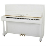 Yamaha B3E Upright Piano In Polished White