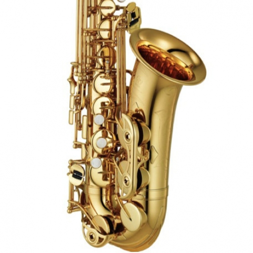 Yamaha YAS-480 Alto Saxophone Outfit With Mouthpiece & Case